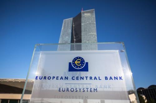 ECB có thể cân nhắc sớm chấm dứt chương trình kích thích kinh tế