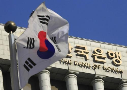 Hàn Quốc giữ nguyên lãi suất cơ bản để hỗ trợ tăng trưởng kinh tế