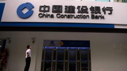 Các ngân hàng Trung Quốc được nới thời hạn đánh giá rủi ro thêm 2 tháng