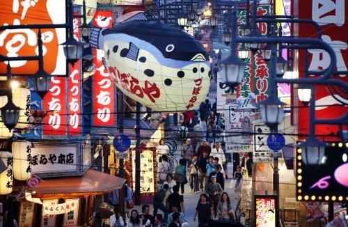 Sản xuất công nghiệp của Nhật Bản đạt mức cao nhất trong 3 tháng