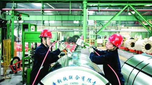 Tương lai của nền kinh tế Trung Quốc