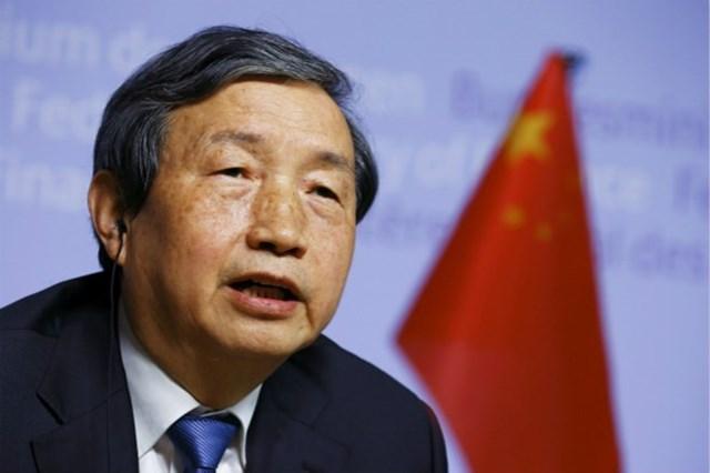 Trung Quốc thành lập cơ quan siêu quyền lực giám sát tài chính