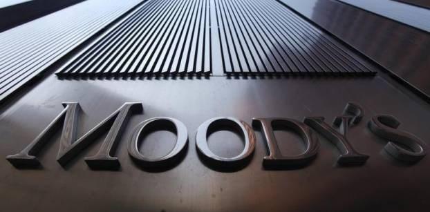 Moody's dự báo triển vọng tín nhiệm toàn cầu ở mức ổn định trong năm 2018