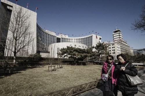 NHTW Trung Quốc dự báo sẽ không tăng lãi suất thị trường mở theo Fed