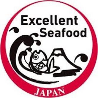 Nhật Bản công bố lôgô mới để thúc đẩy XK thủy sản